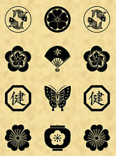 """Japanese Family Crests """"Mon"""": Parchment Asian Japanese Fabric - 24"""" x 44"""" Panel"""
