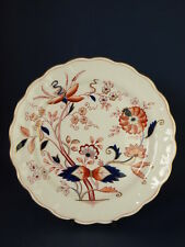 Vintage Booths Fresian China Dessert Plate