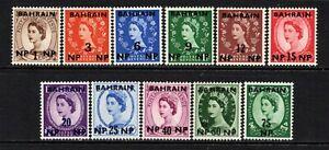 Bahrain QE2  1957-59 Set SG102-142 MNH
