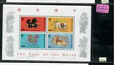 HONG KONG  (PP2907B)  QEII    YEAR OF THE HORSE    S/S  SC 563A         MNH