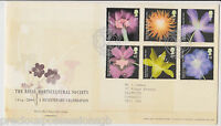GB ROYAL MAIL FDC FIRST DAY COVER 2004 HORTICULTURAL SOCIETY STAMP SET WISLEY