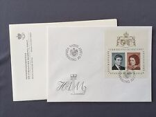 LIECHTENSTEIN FDC 1967 VADUZ 30.7.1967 Vermählung Royal Wedding Hans Adam Marie