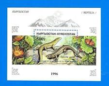 Kyrgyzstan: Reptilia Fauna Block 1996 Mnh Lacerta Agilis lizard salamander