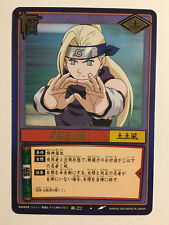 Naruto Card Game Rare 術-22