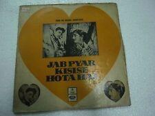 JAB PYAR KISI SE HOTA HAI SHANKAR JAIKISHAN 1970  RARE LP RECORD BOLLYWOOD VG+