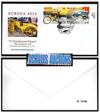 Europa Cept 2013, The Postman Van (Car & Bicycle) Greek Unofficial VERY RARE FDC