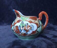 Antique Japanese Kutani Satsuma Gilt Moriage Decoration Creamer Cup
