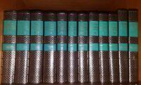 ENCICLOPEDIA UNIVERSALE RIZZOLI LAROUSSE 21 volumi + 2 Aggiornamenti - PERFETTA