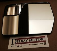 LEFT DRIVERS SIDE POWER MIRROR GLASS 2011-2012 FORD F-150 - BRAND NEW!