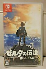 Legend of Zelda Breath of the Wild [Nintendo Switch] Japan Version Works Global