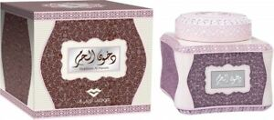 Bakhoor Dukhoon Al Haram – 125 gm Swiss Arabian Home Incense Bukhoor