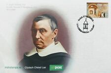 Ireland Stamps, FDC, 150th Anniversary Archaeological Discoveries San Clemente