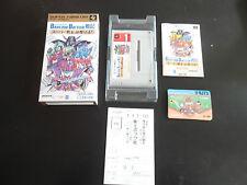 BARCODE BATTLER SUPER FAMICOM japan game