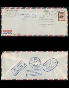 Mayfairstamps Libya 1974 Tripoli to Chicago IL Cover wwk69809