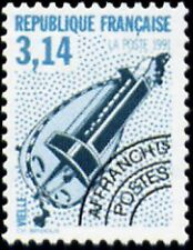 "FRANCE PREOBLITERE TIMBRE STAMP N°219 ""INSTRUMENTS MUSIQUE, VIELLE"" NEUF xx TTB"