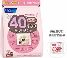 FANCL**For 40's of supplements women 30 bags**Japan