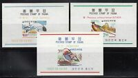 KOREA 1966 Birds MS Scott 493a-495a Complete Mint Never Hinged