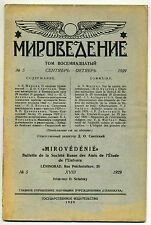1929 Meteors Solar System Planets Russian Astronomical News RUSSLAND Russische