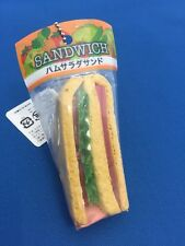 Squishy J-Dream Mini Soft Sandwich (Ham and Salad/Brown)