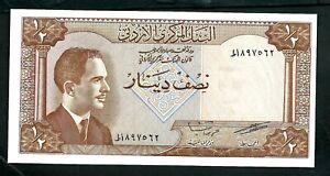 Jordan (P13c) 1/2 Dinar 1959 aUNC