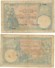 Royaume Serbie billet 10 dinars - 10 francs 1893 / Serbia 10 dinara bank note