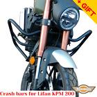 For Lifan KPM 200 Crash bars KPM200 Engine guard, Bonus