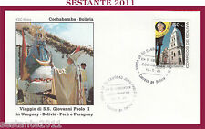 W470 VATICANO FDC ROMA GIOVANNI PAOLO II WOJITYLA VISITA COCHABAMBA BOLIVIA 1988