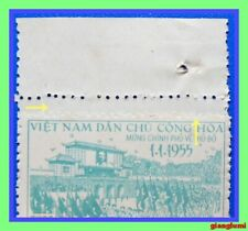 North Vietnam Return to Hanoi 3000d ERROR Design shift = Different size MNH NGAI