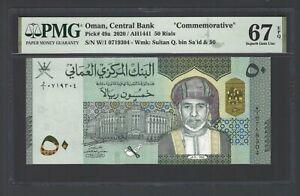 Oman 50 Rial  2020/AH1441 P49a  Commemorative Superb Gem Unc Graded 67