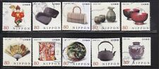 JAPAN 2012 2ND JAPANESE TRADITIONAL CRAFT SERIES 1ST ISSUE SET OF 10 STAMPS USED