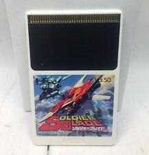 Used Pc Engine HuCard Only! SOLDIER BLADE by Hudson Soft Japan Import -US Seller