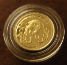 China 2007 1986 Design Gold 1/25 oz 15 Yuan Panda 25th Anniversary PROOF
