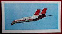 UFO - Individual Card #06 - SHADAIR - George Bassett & Co - 1970