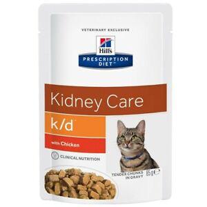 Hills Prescription Diet KD Pouches for Cats 12 x 85G