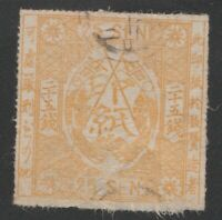 Japan Stamp Fiscal Revenue 8-14-20  larger format