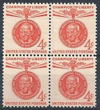US 1961 Sc# 1174 Mahatma Gandhi block 4 MNH