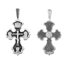 Croix en argent sterling 925 russe orthodoxe de remorque 4676 крест серебрянный