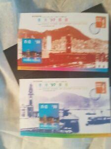 STAMPS Hong Kong Mini Sheet 97 Stamp Exhibition Series 4 & 5 MNH 2 x $10