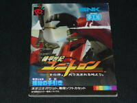 ARMOR CHRONICLES UNITORON NEOGEO POCKET SNK Color Game Video Game Used Japan