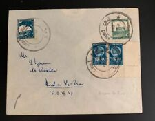 Interim Period Mixed Palestine & Local Stamps Cover to Rishon Le-Zion