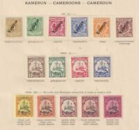 CAMEROON - INTERESTING MINT HINGED & USED COLLECTION REMOVED FROM PAGE - V474