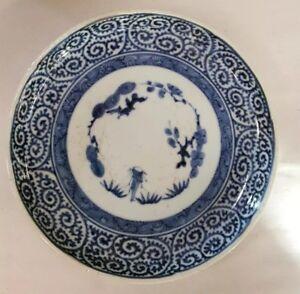 Japanese Fuki-Chosun IMARI  TAKO-KARAKUSA Dish Plate Bowl Octopus Antique Old B