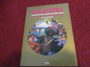 "DVD DIGIPACK ""KAMASUTRA"" animation en pate a modeler de Lyonel KOURO"