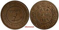 India-Princely States BARODA Sayaji Rao III Copper 1949 (1892)  2 Paisa Y# 32.2a
