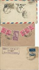 Nepal - 3 different cover First Airmail Stamp per Favor other normal usage