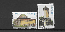 1978 MNH Greece, Mi 1314-5
