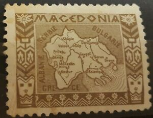 The Great MACEDONIA RARE revenue fiscal stamp 1910's