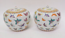 Pair Antique Chinese Polychrome Porcelain Ginger Jars with Butterflies