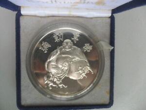 1992 Singapore Maitreya Bodhisattva 5oz Silver Proof Medallion