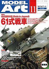 Model Art Modelling Magazine November 2014 Issue No. 904
